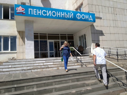 Минэкономразвития предлагает россиянам самим делать отчисления на пенсию // Global Look Press