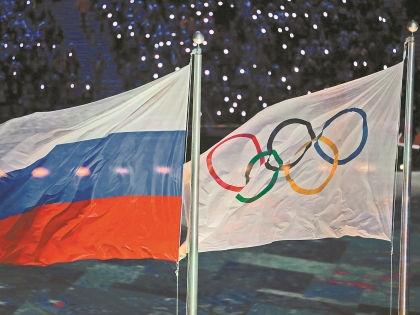 Наша команда в Рио выступит под нейтральным олимпийским флагом? // Russian Look
