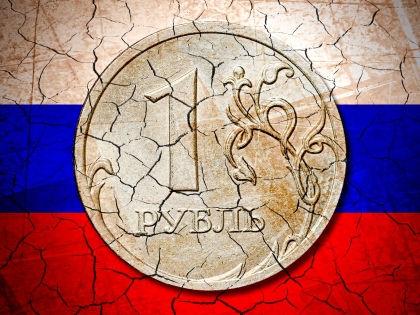 Курс рубля продолжает нервировать россиян // Global Look Press