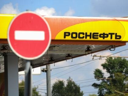 Приватизацию «Роснефти» уже предлагали отложить, пока акции не вырастут – но они всё снижаются // Антон Белицкий / Global Look Press