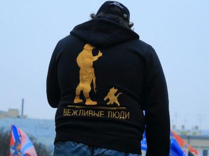 Памятник планируют установить 16 марта // Замир Усманов / Global Look Press