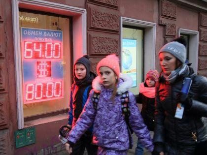 Эксперт советует не надеяться на изменения курсов валют к лучшему // Замир Усманов / Global Look Press