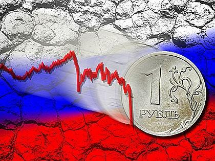 Падение курса рубля // Global Look Press