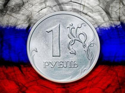 Экономист: Россия будет прислушиваться к советам МВФ, когда ей понадобятся деньги // Global Look Press