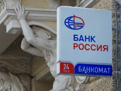 Банк «Россия» давно стал масштабной бизнес-империей // Global Look Press
