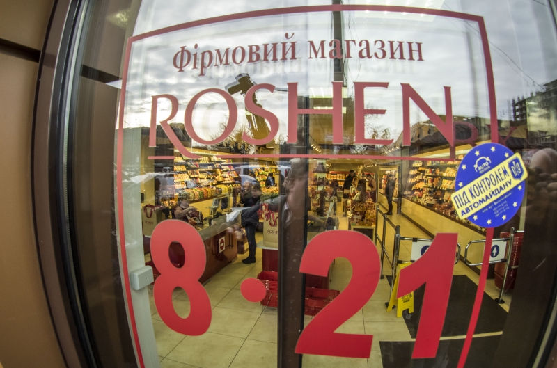Roshen приобретет американская инвестиционная компания // Igor Golovniov/Global Look Press