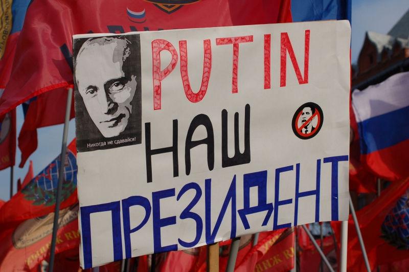В апреле рейтинг Путина повысился // Global Look Press