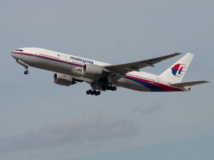 Появились ли новые шансы найти «рейс MH370»? // Евгений Пашнин / Global Look Press
