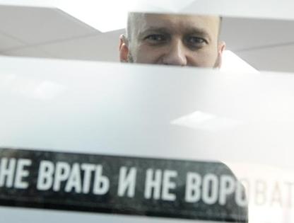 В данный момент Навальный отбывает 15-суточный административный арест. // Anton Belitsky/Russian Look
