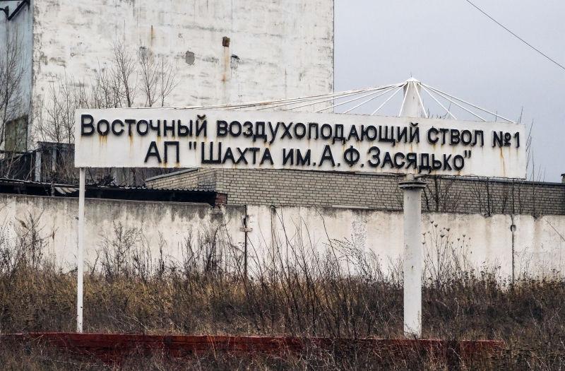 Шахтеры не могут выбраться из шахты из-за обстрела Донецка // Igor Golovniov/Global Look Press