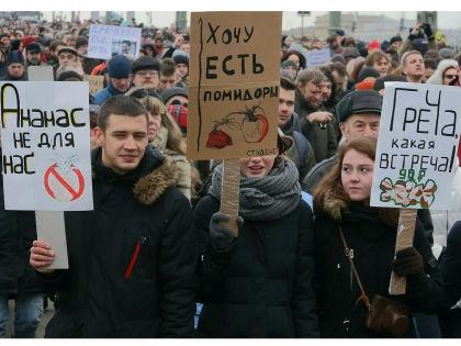Ульяновску грозят массовые протесты? // Замир Усманов / Global Look Press