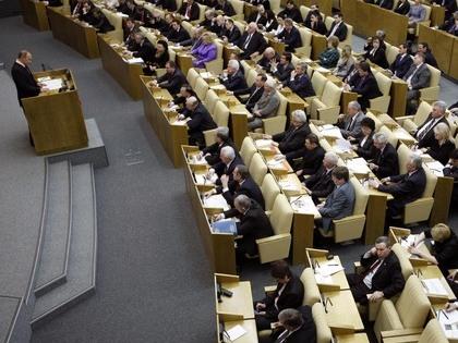 Депутаты лишатся 10% зарплаты // Global Look Press