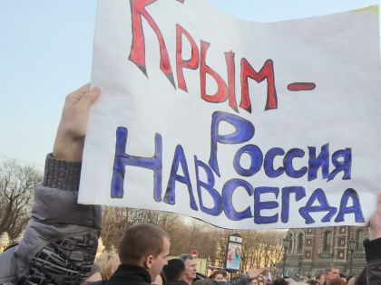 Проблемы крымского зоопарка волнуют, похоже, только обычных жителей полуострова // Замир Усманов / Global Look Press