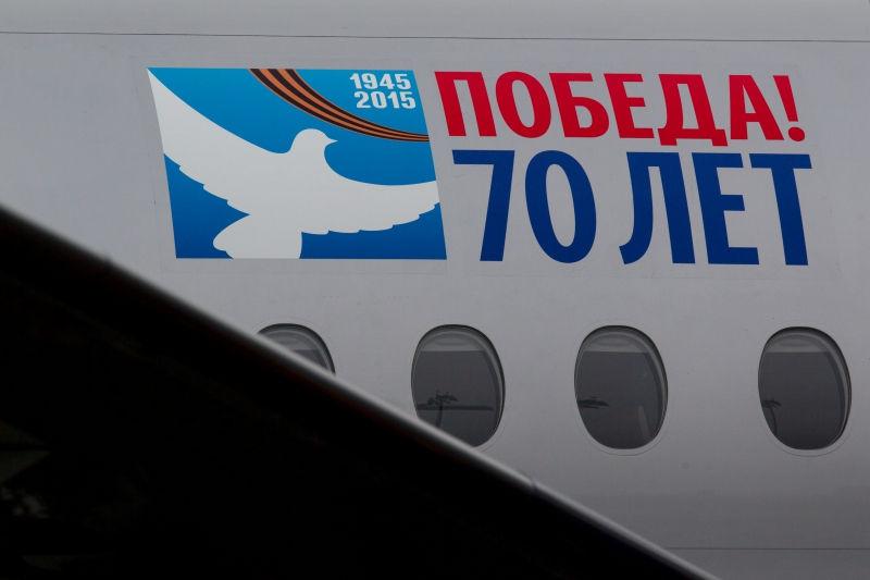 6, 8 и 10 апреля московские аэропорты приостановят работу // Leonid Faerberg/Global Look Press