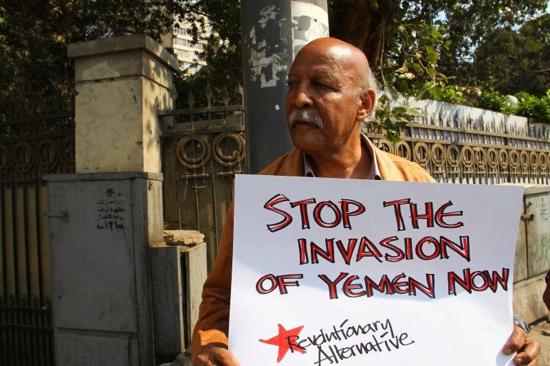 Йеменские повстанцы готовы к переговорам // Global Look Press