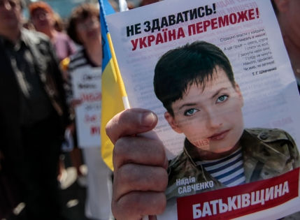 Надежда Савченко плотно сотрудничает с «Батькивщиной» Юлии Тимошенко // Global Look Press