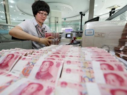 Ослабление юаня // Global Look Press