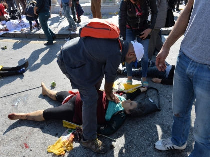 Теракт в Стамбуле унес жизни 10 человек // Global Look Press