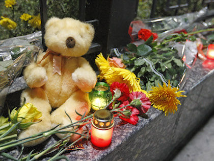 Тело трёхлетней девочки нашли в 8 км от места крушения самолёта //  Global Look