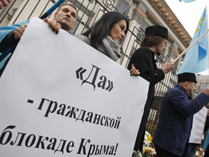 22 ноября Крым остался без света // Global Look Press