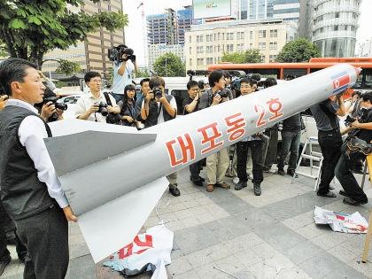 Водородная бомба КНДР // Global Look Press