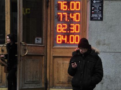 Россиянам нечего нести в обменники // Global Look Press