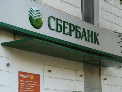 Сбербанк России // Сергей Ковалев / Global Look Press