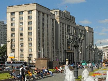 Гостеприимное здание бывшего Госплана депутатам все-таки придется освободить – но когда? // Сергей Ковалев / Global Look Press