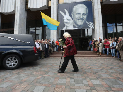 Прощание с Павлом Шереметом в Киеве // Global Look Press