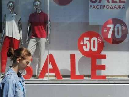 Социологи посчитали, что позиция россиян в отношении трат и займов стала более лояльной // Антон Белицкий / Global Look Press