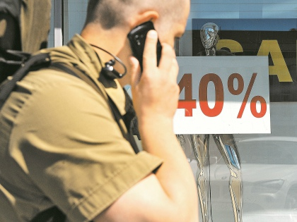 О возбуждении дела в отношении МТС, «Мегафона», «Вымпелкома» и Tele2 за установление монопольно высоких цен на роуминг на днях сообщила Федеральная антимонопольная служба // Global Look Press