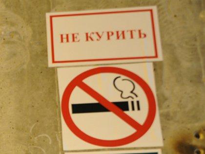 Минздрав заявил о планах ввести пожизненный запрет на продажу сигарет гражданам, родившимся в 2015 году и позже // Global Look Press
