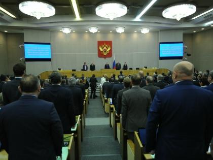 Седьмой созыв Госдумы завершил свою первую сессию // Global Look Press