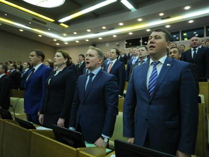 В Госдуме отказались вводить запрет для представителей власти владеть недвижимостью за рубежом // Global Look Press