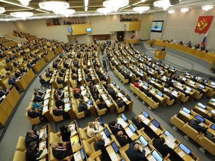 Госдума одобрила законопроект, который предполагает увеличение государственного финансирования партий со 110 до 152 рублей за голос избирателя // Global Look Press
