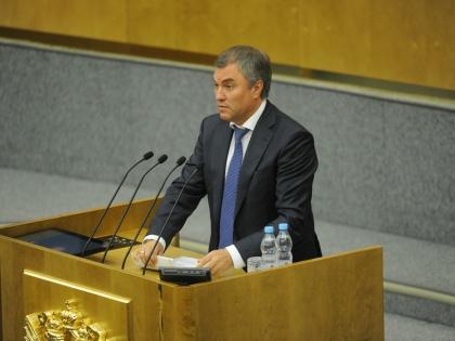 Вячеслав Володин предложил «обнулить» законопроекты, которые были внесены в парламент предыдущими созывами // Global Look Press