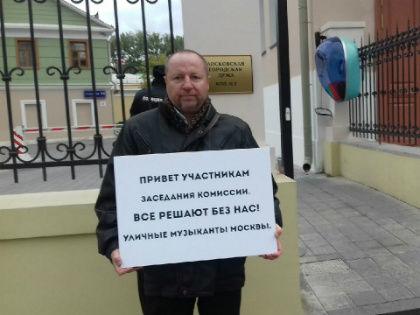 «Мы ждали приглашения на это заседание, но нас не пригласили...» // Sobesednik.ru
