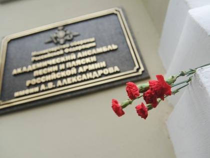 16 января похоронили погибших при декабрьском крушении ТУ-154 над Черным морем // Global Look Press