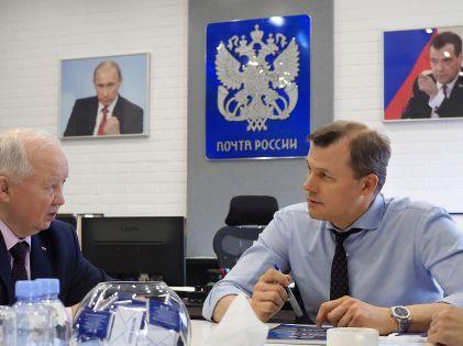 На встрече с представителями профсоюза работников связи // Почта России