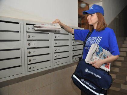 К предстоящей подписной кампании Почта России подготовила специальные мероприятия // Почта России
