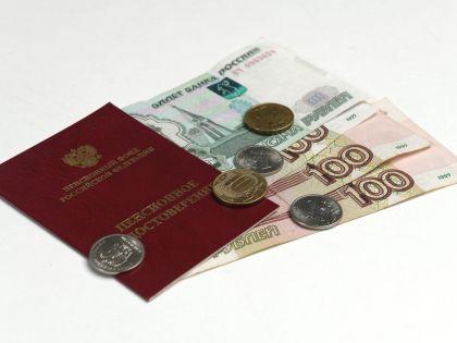 Глава ПФР посулил россиянам рост пенсий // Global Look Press