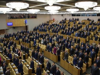 Депутаты ушли на летние каникулы. Хорошо ли поработала Госдума? // Global Look Press