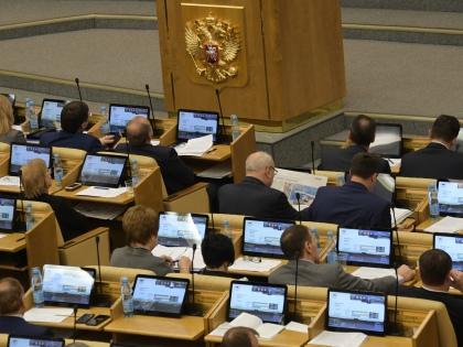 Желание парламентариев настолько горячо, что они готовы потратить на социологическое исследование 29,3 млн руб // Global Look Press