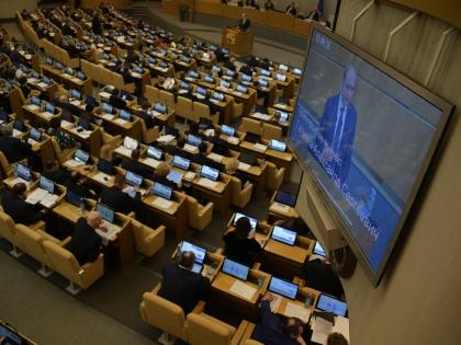 Госдума решила создать собственный телеканал, чтобы «расширить информирование избирателей о своей деятельности» // Global Look Press