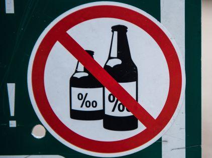 По мнению ученых, именно резкий отказ от алкоголя хуже всего влияет на здоровье и продолжительность жизни человека // Lino Mirgeler / Global Look Press