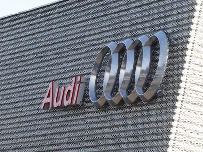 На отзываемых автомобилях Audi бесплатно будет произведена проверка и замена насоса, а также проведено обновление программного обеспечения двигателя // Global Look Press
