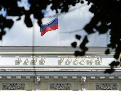 банк России // Антон Белицкий/Russian Look