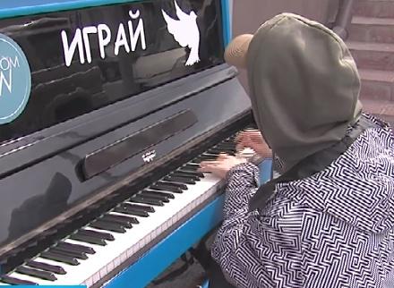Пиано // YouTube
