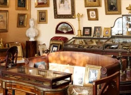 Официальный сайт галереи «Три века»