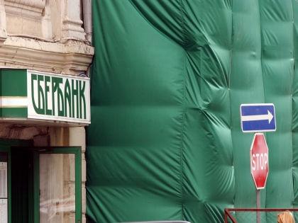 У Сбербанка и ВТБ может возникнуть конкурент  // Александр Шемляев/ Russian Look